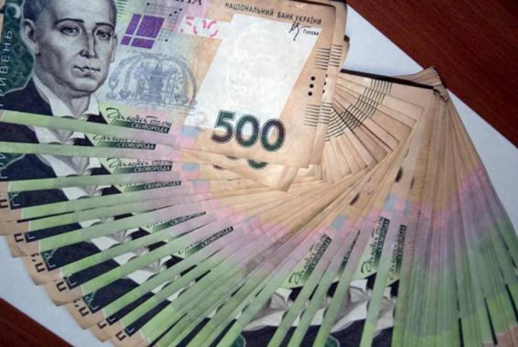 Про бідність, швейцарський рай і українські виплати