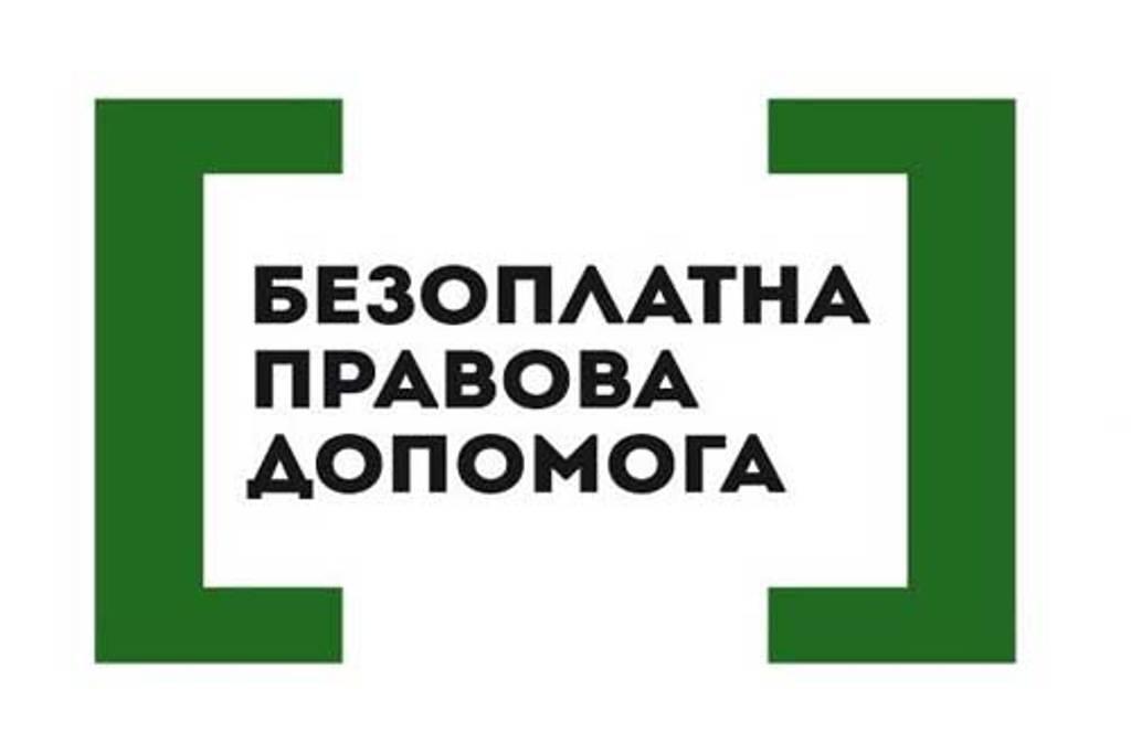 Порядок встановлення інвалідності учасникам АТО