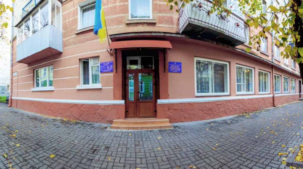 У Тернополі триває Всеукраїнський тиждень дитячого читання