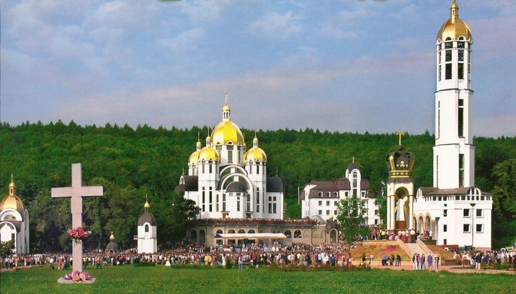 На Тернопільщині діятиме релігієзнавча літня школа