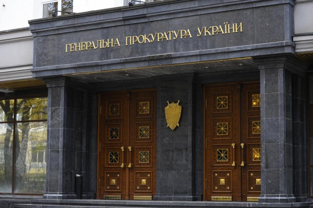 ГПУ відкрила провадження проти прокурорів та суддів, які винесли вирок Савченко