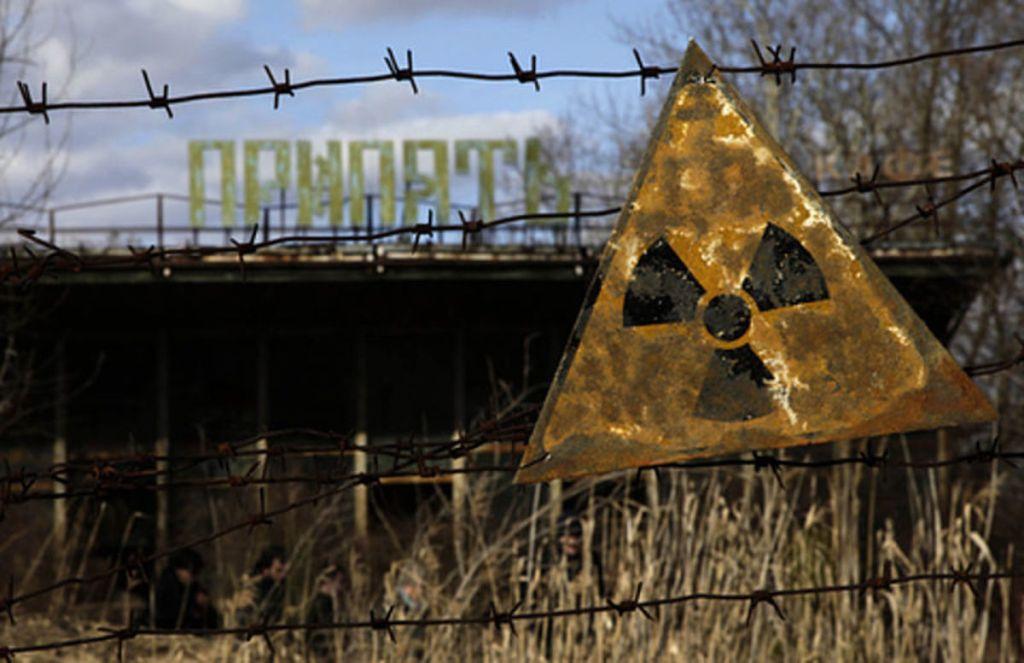 Заходи на Тернопіллі до роковин Чорнобиля