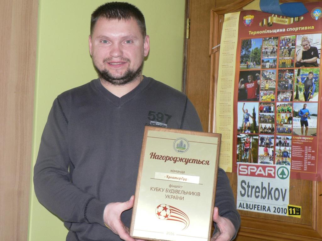 Одні з кращих серед будівельників України