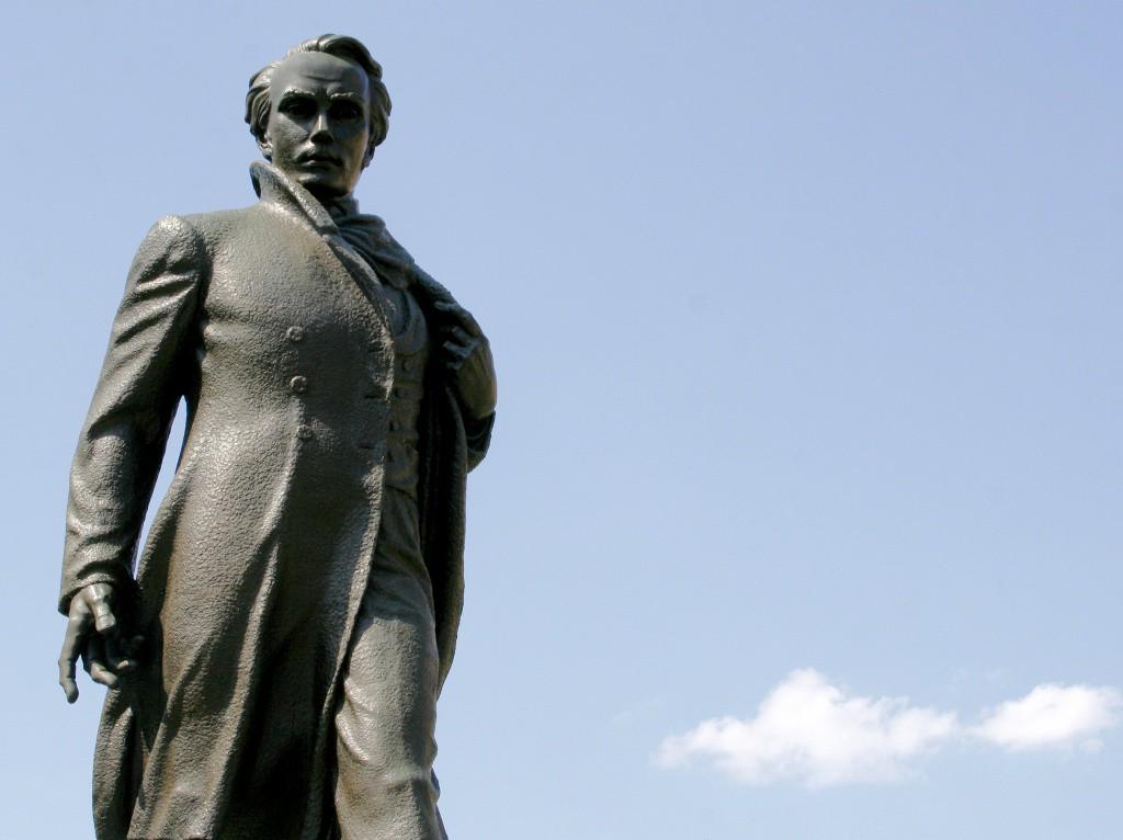Taras_Shevchenko_Memorial_-_Washington,_D.C.