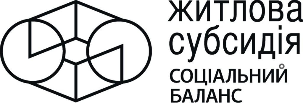 logo_min_soc_var2_black