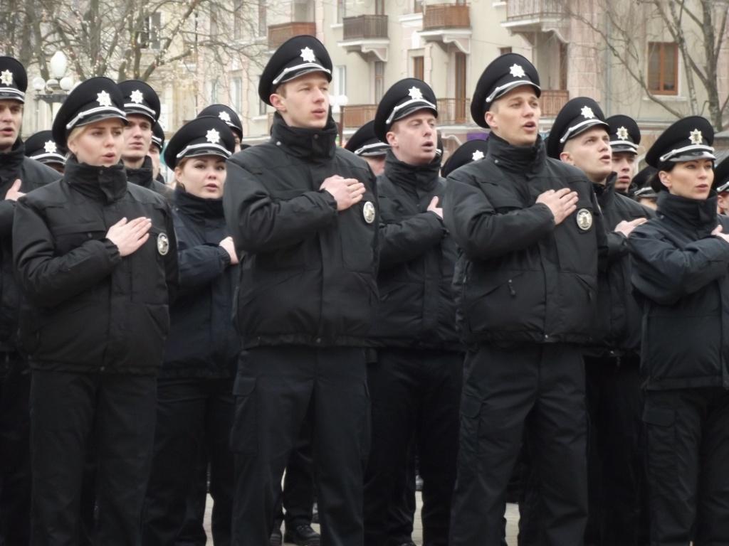 Тернопільські патрульні прийняли присягу