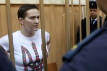 sud_priznal_zakonnim_naznachenie_psihiatricheskoj_ekspertizi_savchenko