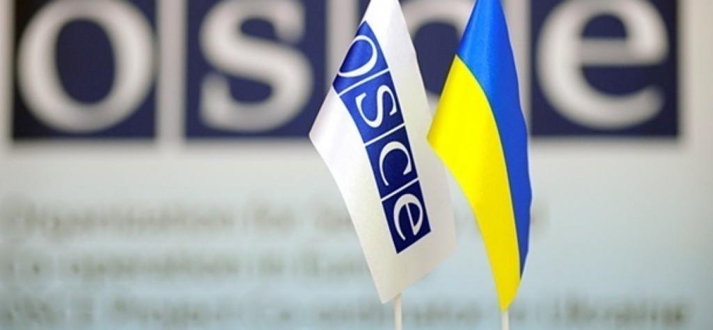1-obse-ukraina-bolshaya