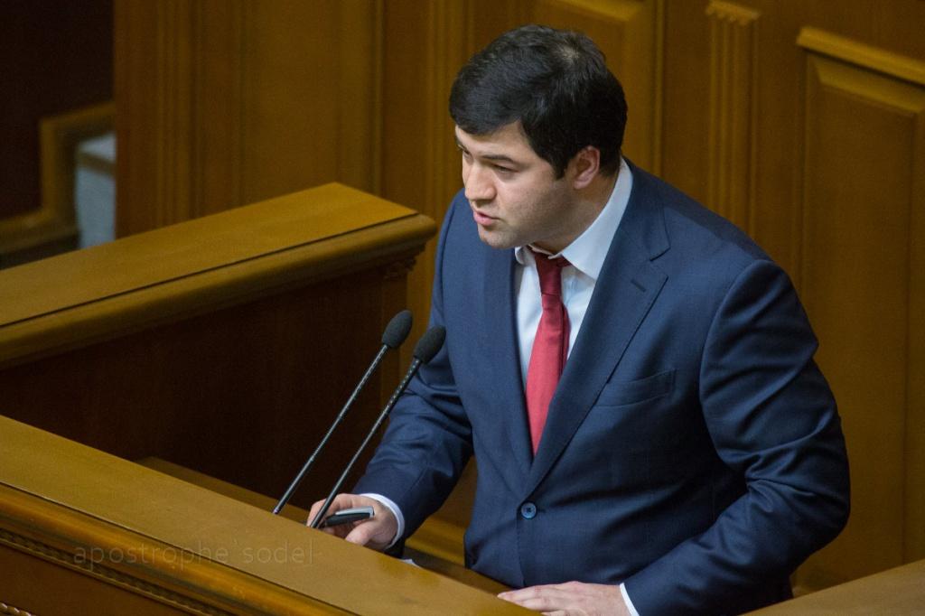 """Міністр фінансів попросив Насірова пояснити, як фіскали """"загубили"""" частину електронної бази"""