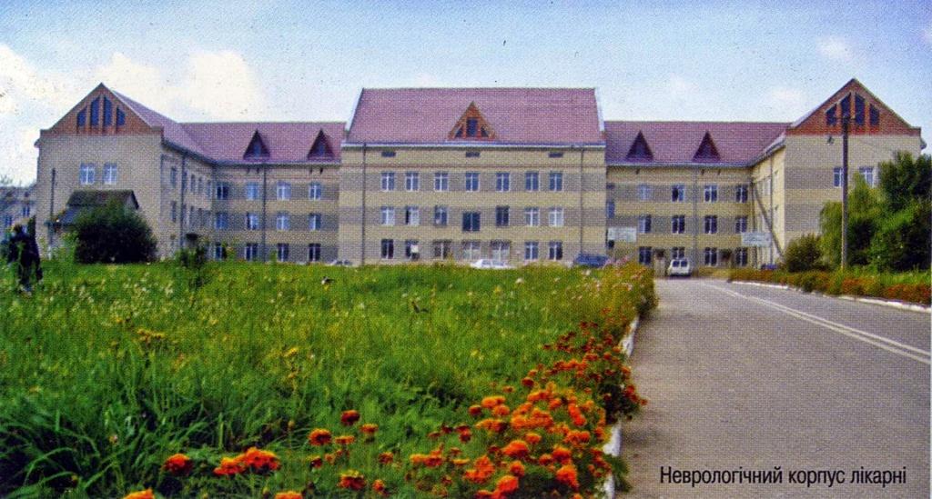 У Тернополі в обласній лікарні відкрили когнітивне відділення