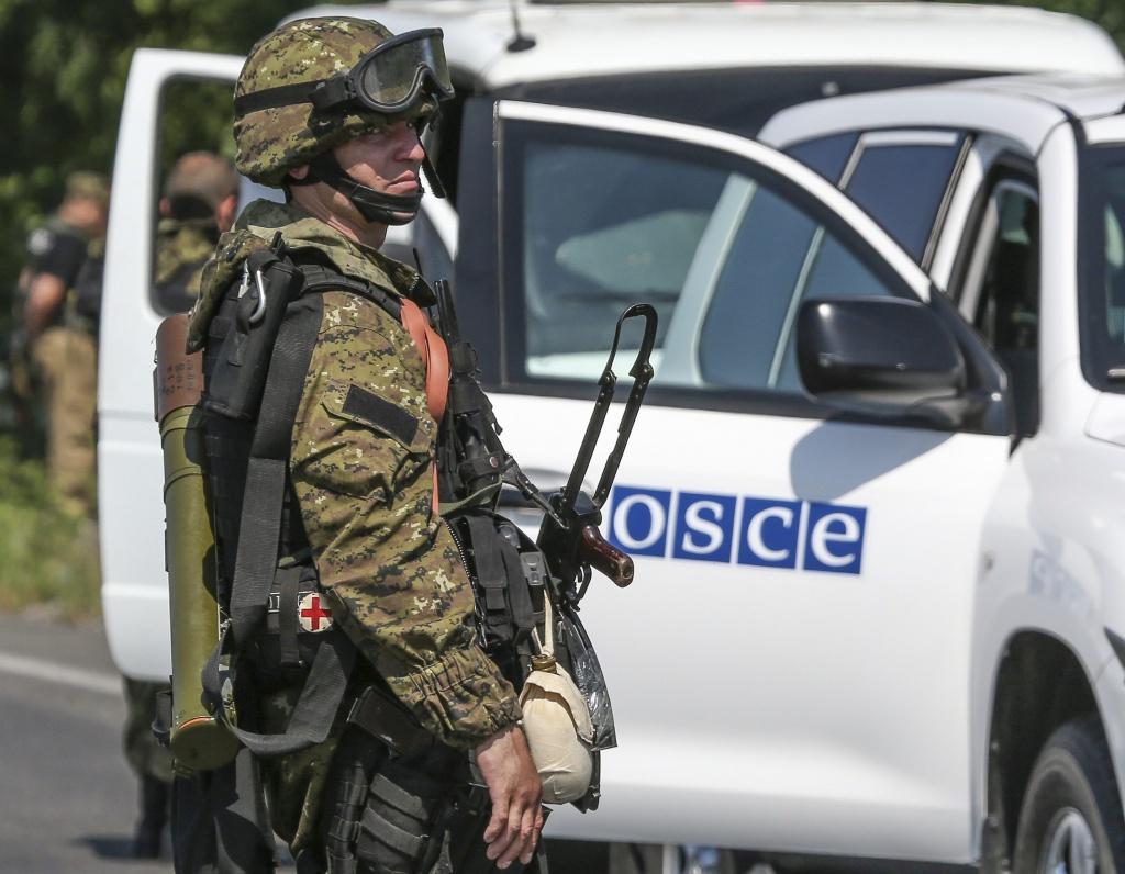 ОБСЄ передала Україні обладнання для розмінування на 40 тисяч євро