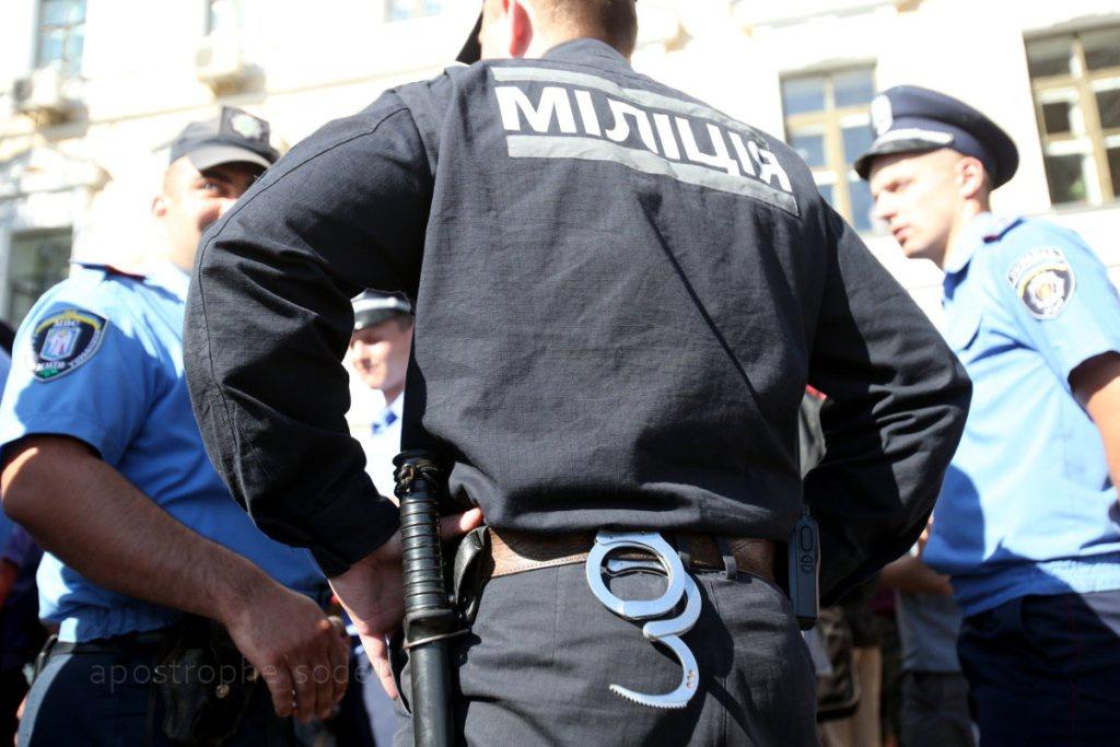 Міліцейський реванш (розслідування)