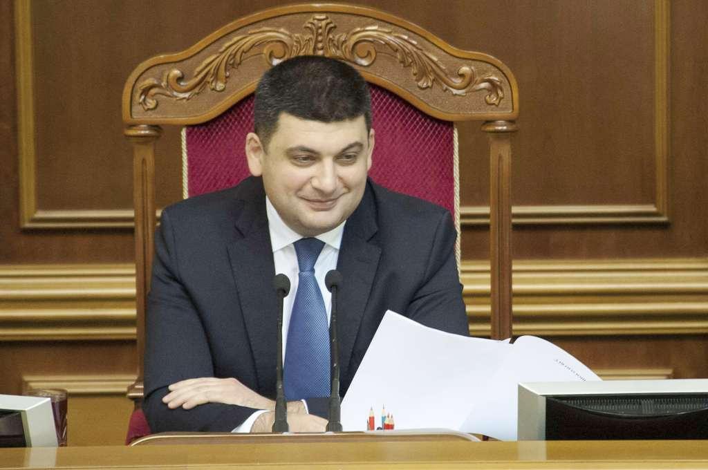 Рада обрала новий Кабмін: повний список міністрів