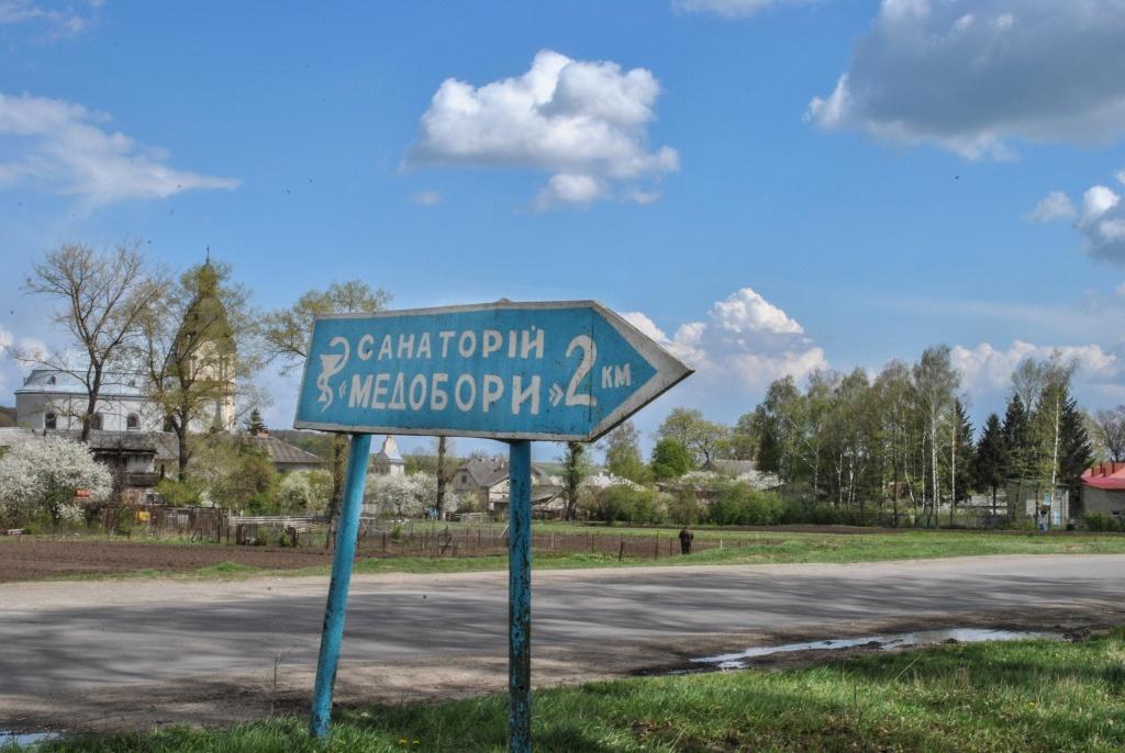Які лікувальні заклади закриватимуть і об'єднуватимуть у Тернопільській області?