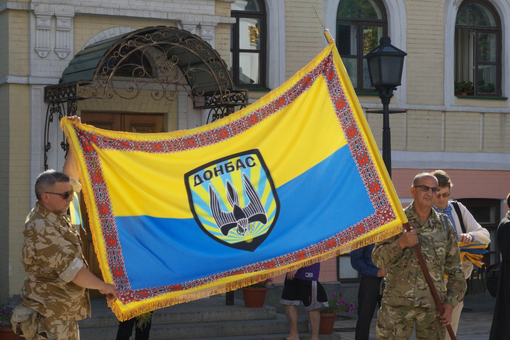 Donbass_Battalion_flags_consecration_-_1