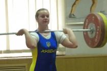 Irina-Deha