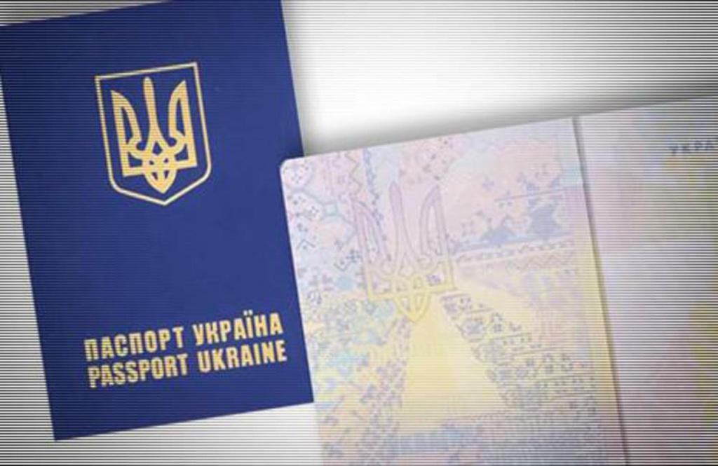Закордонний паспорт — електронкою