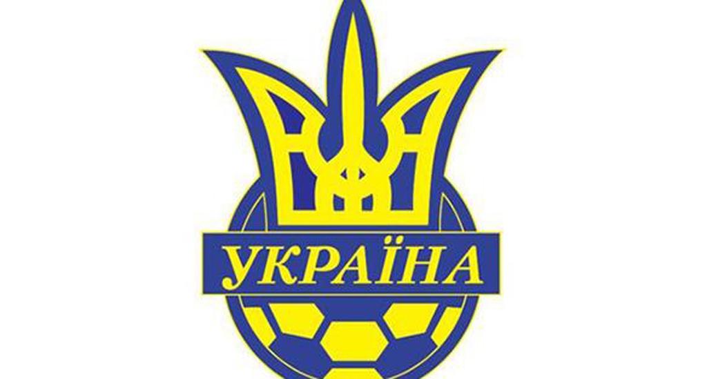 Склад збірної України визначено