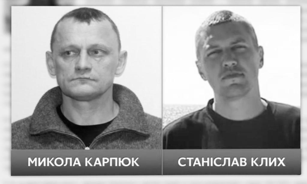 Процес над українцями в Грозному переходить у завершальну стадію