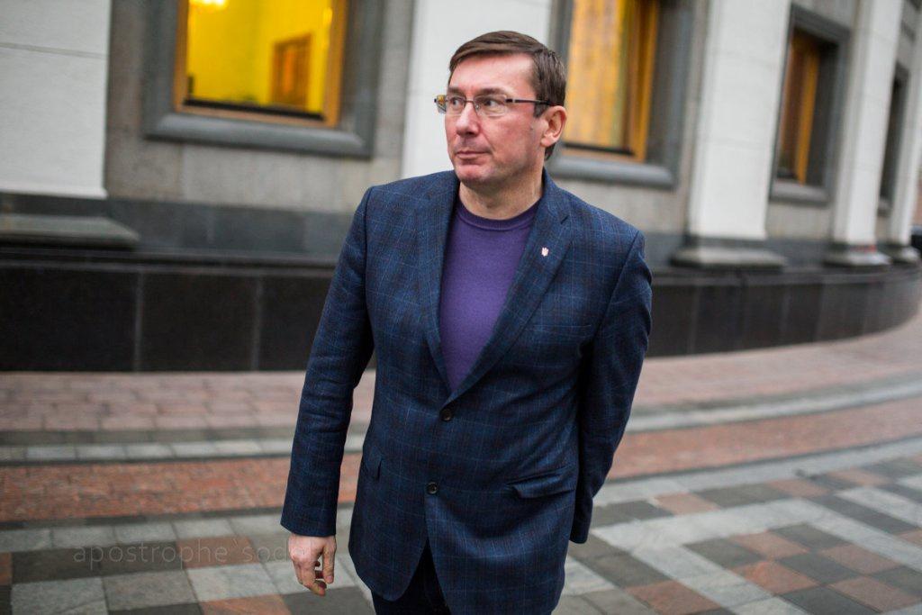 Юрій Луценко: генпрокурор з-за ґрат