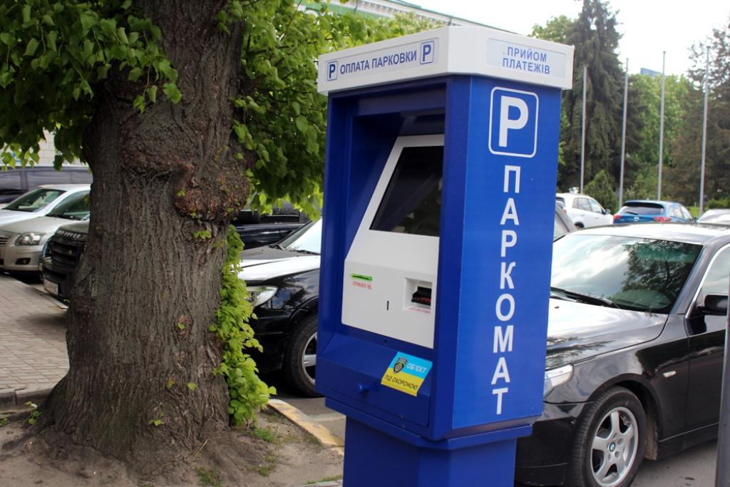 У Тернополі встановили 5 паркоматів