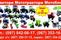 Гурський (трактори)