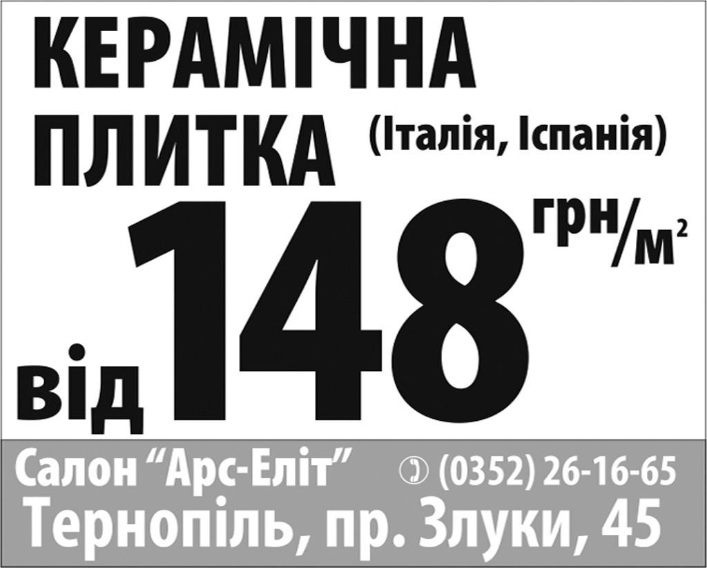 564152412541