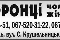 634154154dgfdrg