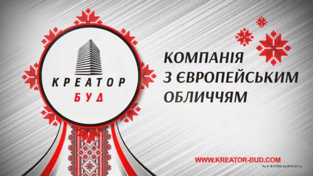«Креатор-Буд» під керівництвом Ігоря Гуди облаштує відпочинкові та зелені зони на площі Героїв Євромайдану