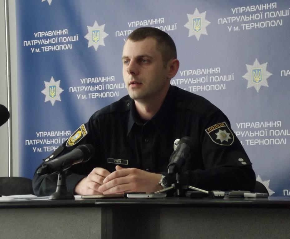 Сто днів на варті безпеки Тернополя