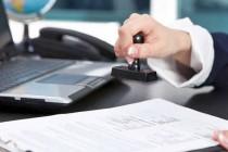 Оновлено форми Податкових повідомлень-рішень