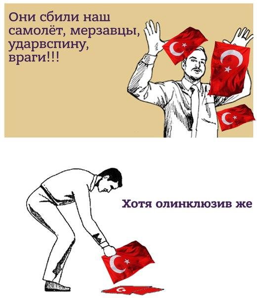 туреччина 1 (1)