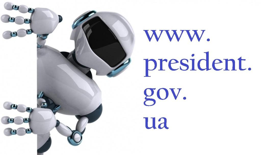 Бот-мережа російських спецслужб «накручувала» підписи під петиціями Президенту України