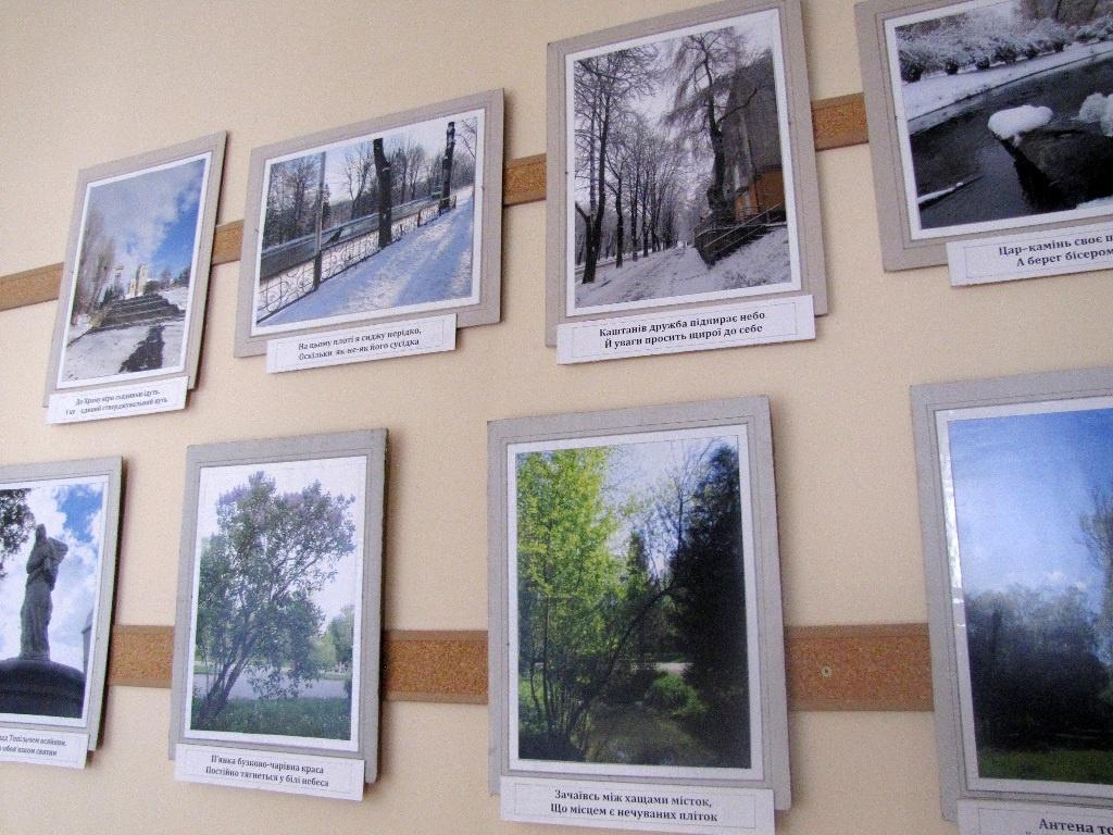 У художньому музеї відкриють фотовиставку  про Тернопіль