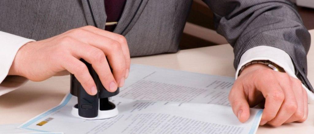 Не отримано податкове повідомлення на сплату податку. Чи є кара?