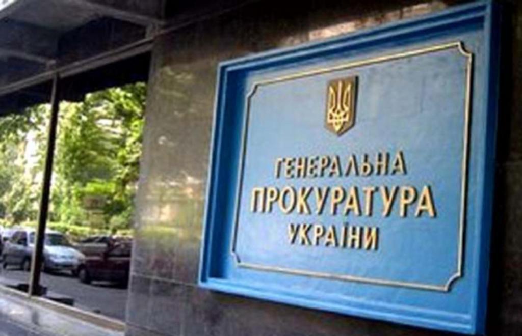 """ГПУ розслідує нову """"газову справу"""", причетний екс-міністр Злочевський"""