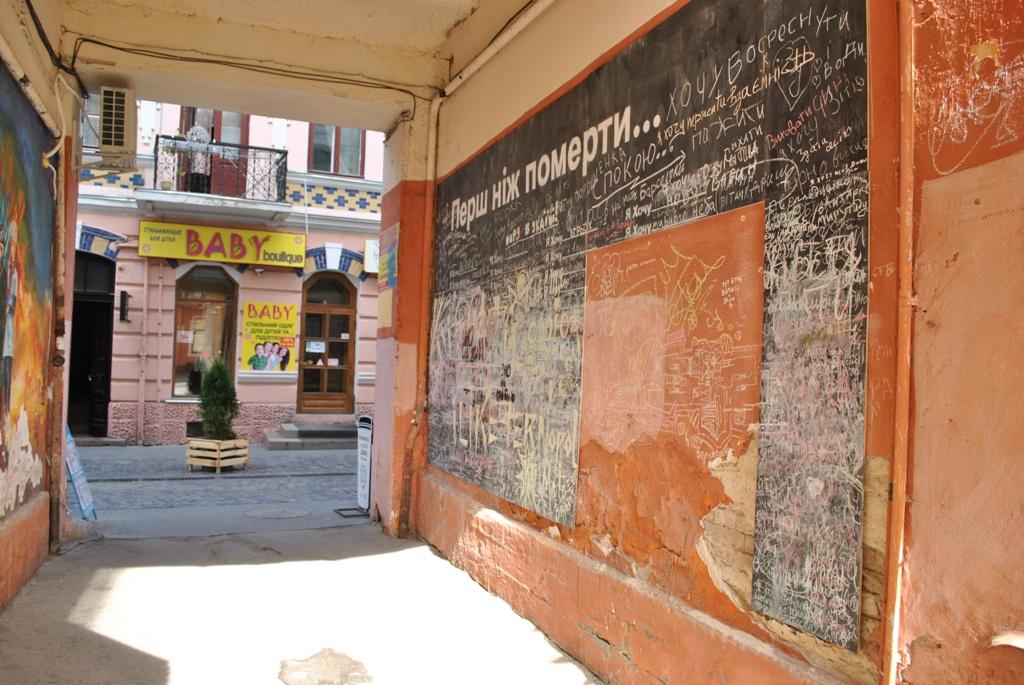 Тернопільську стіну побажань понищили, але продовжують заповнювати