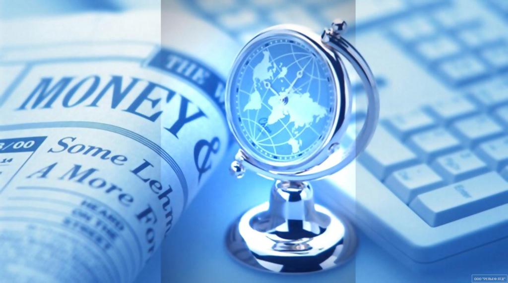 Іноземні інвестиції – «вільні»