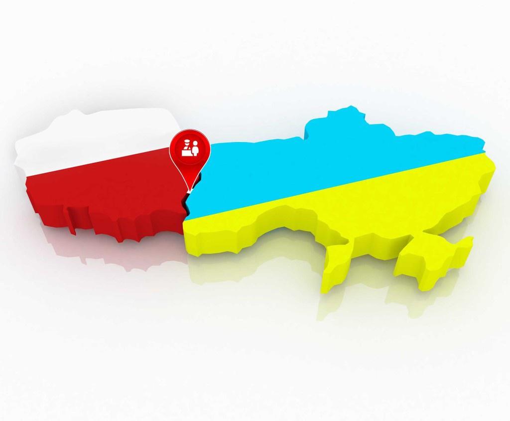Ніж у спину  Україні