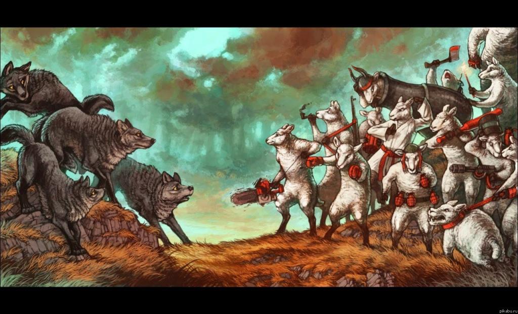 Ні вовки, ні хитрі барани