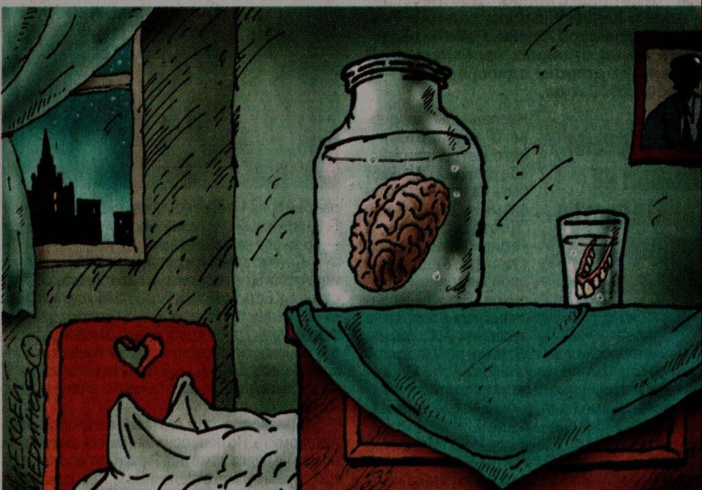 Щоденник для… полоскання мізків