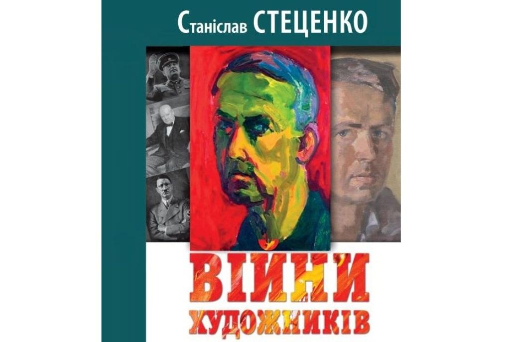 Першу книгу з програми «Українська книга-2016» направили до бібліотек