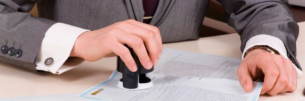 Затвердили розмір плати за платні послуги РАЦСів