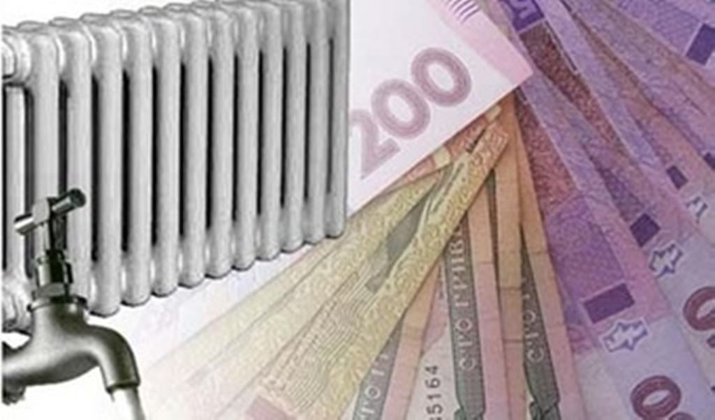 Зменшено тарифи на теплову енергію для потреб населення