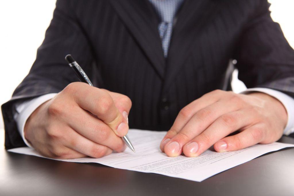 Заповнення форми 1 ДФ у разі смерті працівника