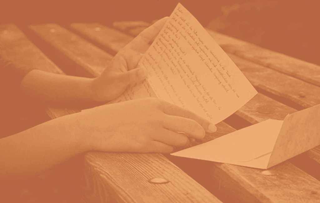 В думках написане послання