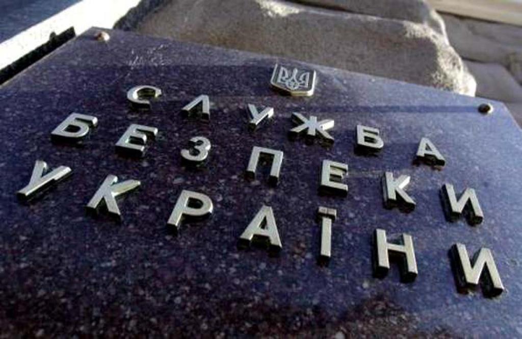 На Тернопільщині затримали бойовика терористичного батальйону «Восток»