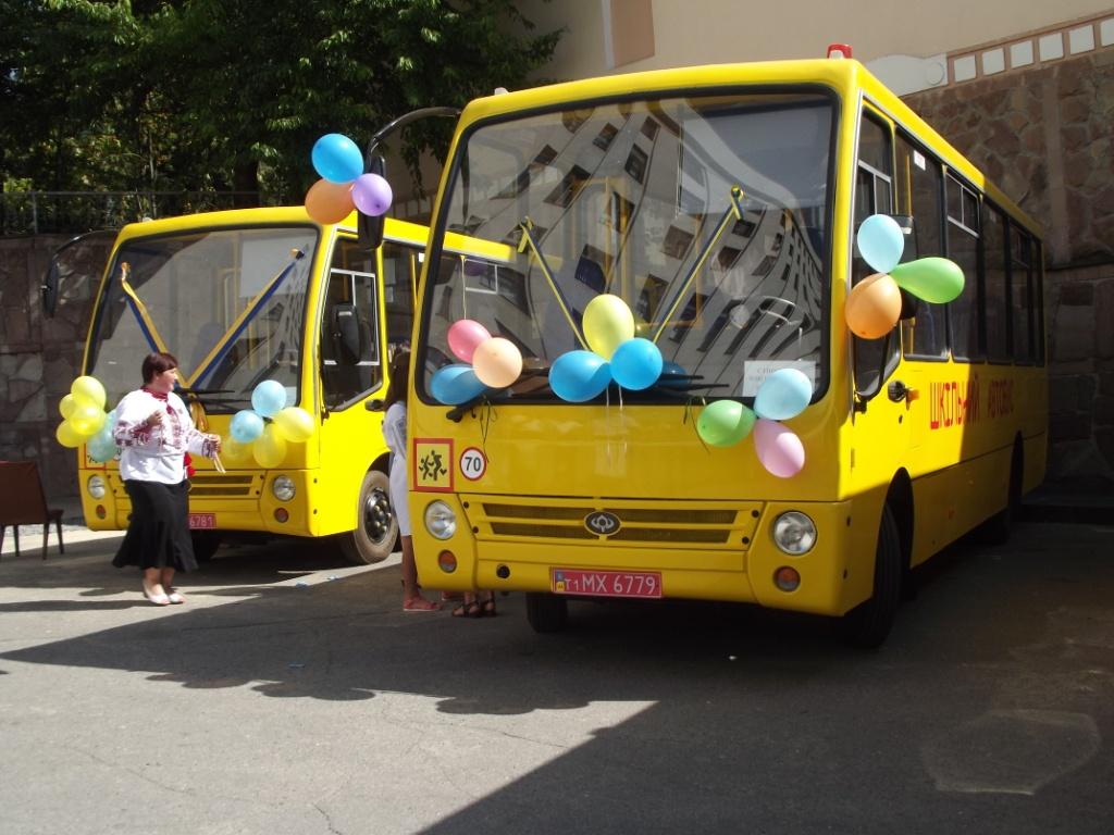 В учнів Тернопільщини — новий транспорт