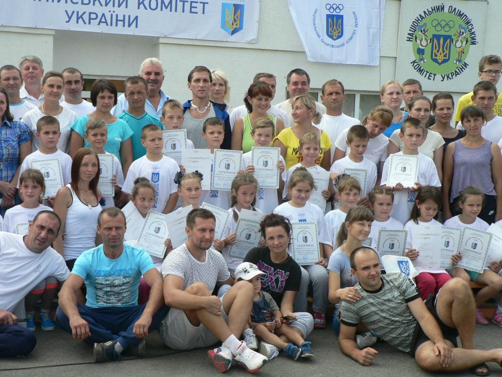 Родина, родина — це вся Україна
