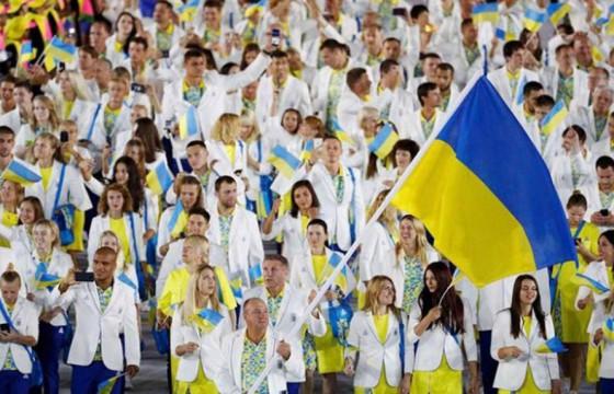 olimpiada_2016_ukr